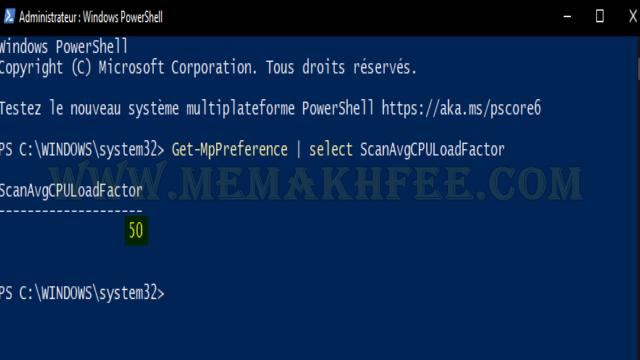 تحقق من استهلاك برنامج مكافحة الفيروسات Microsoft Defender أثناء الفحص