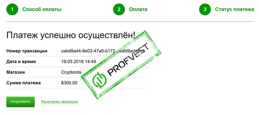 Депозит в Cryptonits