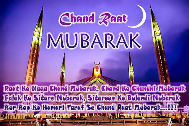 Best Australia 2016 Eid Al-Fitr Greeting - eid-mubarak-2016-wishes-images  Pictures_907121 .jpg