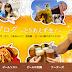 勝手にビールアワード2016-2017 × 生ビールブログ