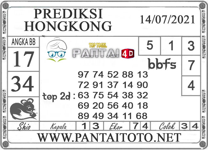 PREDIKSI TOGEL HONGKONG PANTAI4D 14 JULI 2021