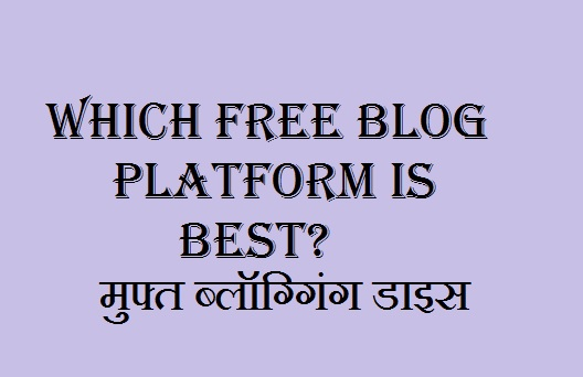 blog platform, popular blogs, interesting personal blogs, blogs examples, personal blog examples, most popular blogs, best blogs