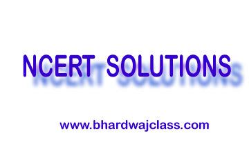 NCERT Solutions class 11 maths