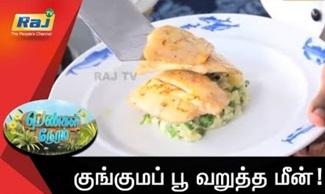 Food Segment   Pengal Neram   01 August 2018   Raj Tv