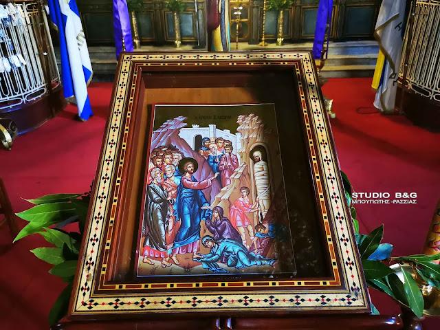 Άδειες οι εκκλησίες στο Ναύπλιο για την γιορτή της Ανάστασης του Λαζάρου