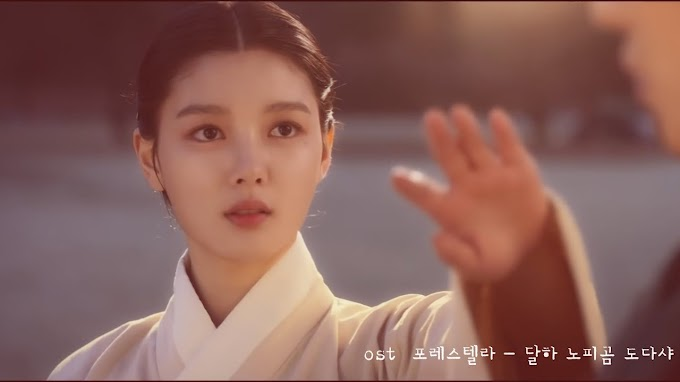 lovers of the red sky kdrama download & watch online free || Lovers of the Red Sky (2021)