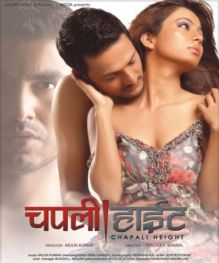 Latest Nepali Song Download On 320kbs: Only Nepali Movies: Watch Online Full Movies FREE