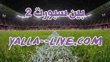 ابرز المعلقين في قناة بين سبورت 2 bein sports