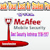 How To Find/Track Your Lost Or Stolen Phone With McAfee Security Antivirus