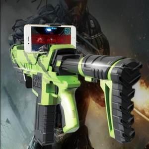 http://qualityby.ru/ar-game-gun/