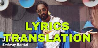 Jawab De Lyrics in English | With Translation | – Emiway