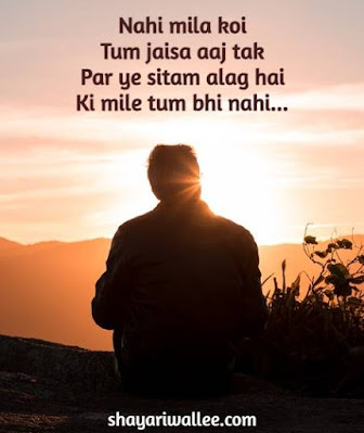 gulzar sad love shayari