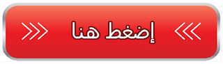 https://souq.link/2yIwbz0