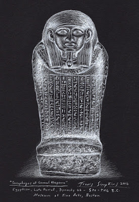 Sarcophagus of General Kheperra. Ancient Egypt. Museum of Fine Arts, Boston. by Travis Simpkins