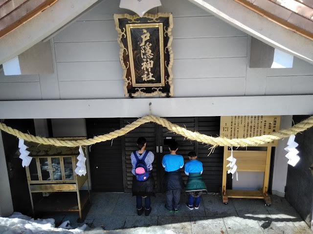 戸隠神社・奥社の写真