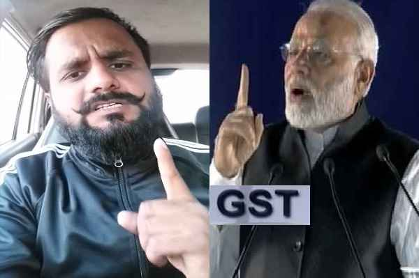 anil-awana-told-benefits-of-gst-by-modi-sarkar-in-hindi-video