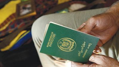 Passport office Rawalpindi - Timing Location Details