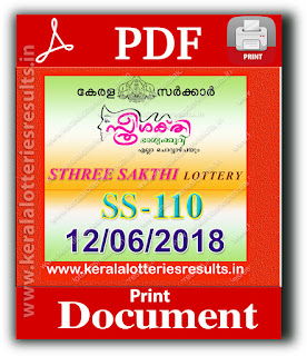 "Keralalotteriesresults.in, ""kerala lottery result 12.6.2018 sthree sakthi ss 110"" 12 june 2018 result, kerala lottery, kl result,  yesterday lottery results, lotteries results, keralalotteries, kerala lottery, keralalotteryresult, kerala lottery result, kerala lottery result live, kerala lottery today, kerala lottery result today, kerala lottery results today, today kerala lottery result, 12 06 2018, 12.06.2018, kerala lottery result 12-06-2018, sthree sakthi lottery results, kerala lottery result today sthree sakthi, sthree sakthi lottery result, kerala lottery result sthree sakthi today, kerala lottery sthree sakthi today result, sthree sakthi kerala lottery result, sthree sakthi lottery ss 110 results 12-6-2018, sthree sakthi lottery ss 110, live sthree sakthi lottery ss-110, sthree sakthi lottery, 12/6/2018 kerala lottery today result sthree sakthi, 12/06/2018 sthree sakthi lottery ss-110, today sthree sakthi lottery result, sthree sakthi lottery today result, sthree sakthi lottery results today, today kerala lottery result sthree sakthi, kerala lottery results today sthree sakthi, sthree sakthi lottery today, today lottery result sthree sakthi, sthree sakthi lottery result today, kerala lottery result live, kerala lottery bumper result, kerala lottery result yesterday, kerala lottery result today, kerala online lottery results, kerala lottery draw, kerala lottery results, kerala state lottery today, kerala lottare, kerala lottery result, lottery today, kerala lottery today draw result"