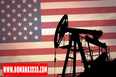 أخبار العالم لأول مرة في التاريخ .. النفط الأمريكي إلى أقل من صفر دولار للبرميل