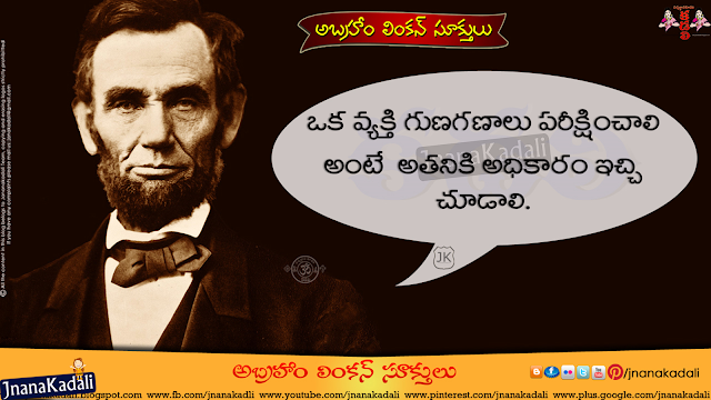Here is a Top and Best Abraham Lincoln Quotations in Telugu Language, New and Nice Telugu Abraham Lincoln Messages and Success Quotations, Popular Success Good Reads Images and Nice Pics, Top Telugu Abraham Lincoln Telugu Messages and Wallpapers, New Telugu Abraham Lincoln Life Story and Quotes, Telugu Popular 2016 New Quotations and Images online,Telugu Manchi maatalu Images-Nice Telugu Inspiring Life Quotations with Nice Images-Awesome Telugu Motivational Messages Online-Life Pictures In Telugu Languages-Fresh Morning Telugu Messages Online-Good Telugu Inspiring Messages And Quotes Pictures-Here Is A Today Inspiring Telugu Quotations with Nice Messages-Good Heart Inspiring Life Quotations Quotes-Images In Telugu Language.