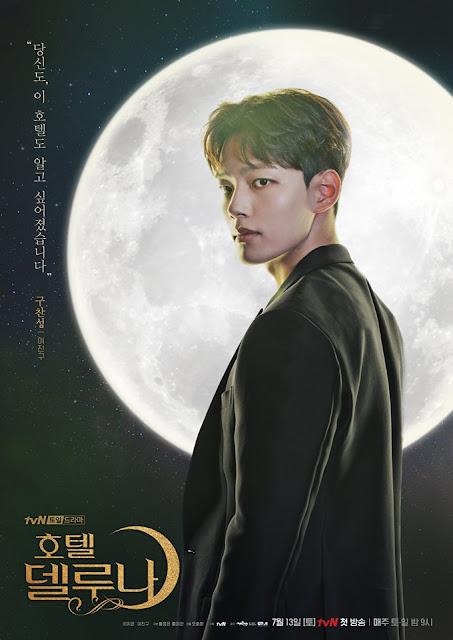 hotel del luna cast Yeo Jin Goo