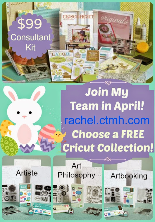 Get a FREE Cricut Collection!