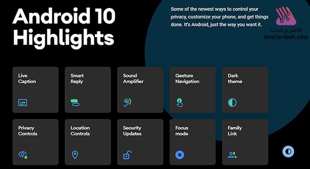 نظام-أندرويد-10،android10،