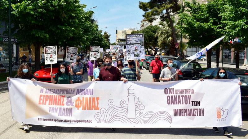 Μαζικό αντιιμπεριαλιστικό συλλαλητήριο στην Αλεξανδρούπολη
