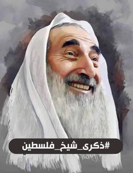 اغتيال الشيخ أحمد ياسين 22 مارس 2004