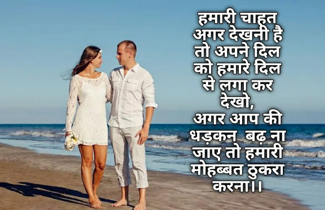love shayari,best love shayari,love shayari 2020,love status,love shayari in hindi,love shayari for girlfriend,