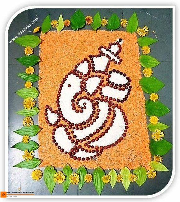 rangoli-images-download-ganpati