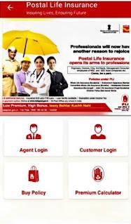 Customer login screen of postinfo app for pli online payment