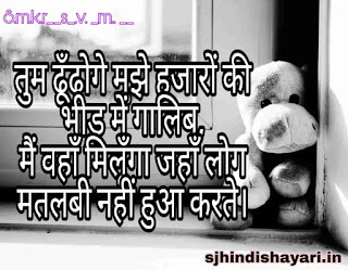 Heart touching line