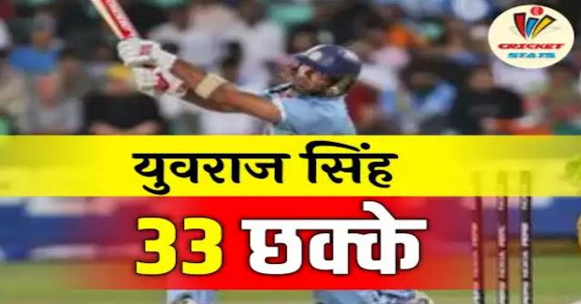 T20 world cup yuvraj singh
