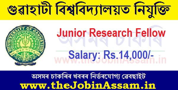 Gauhati University Recruitment 2020: