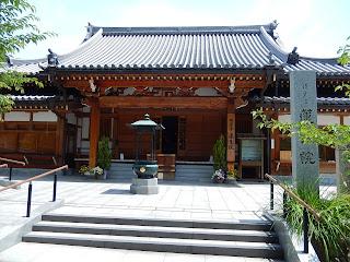 須磨寺蓮生院