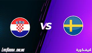 مشاهدة مباراة السويد وكرواتيا بث مباشر بتاريخ 14-11-2020 في دوري الأمم الأوروبية