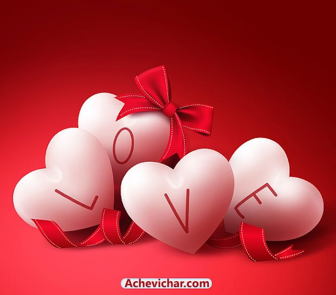 Love Images HD Photos Wallpaper Download  | Love Wallpapers Full HD Free Download