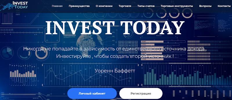 Мошеннический сайт investtoday24.com – Отзывы, развод. Invest Today мошенники