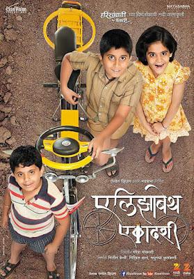 Elizabeth Ekadashi 2014 Marathi 480p WEB-DL 250MB