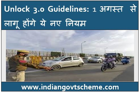 guidelines of Unlock 3