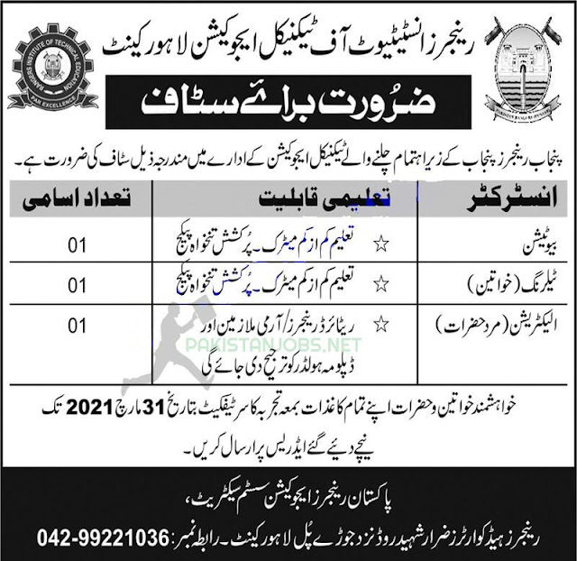 Jobs At The Rangers Institute Of Technical Education In Lahore 2021