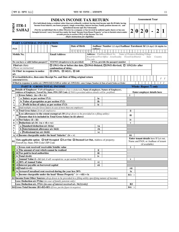 revised-itr-1-ay-2020-21-form-page1