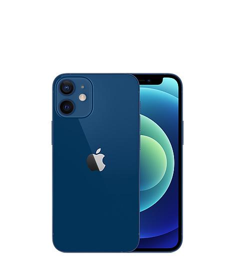 Apple iPhone 12 Mini: Fiche Technique