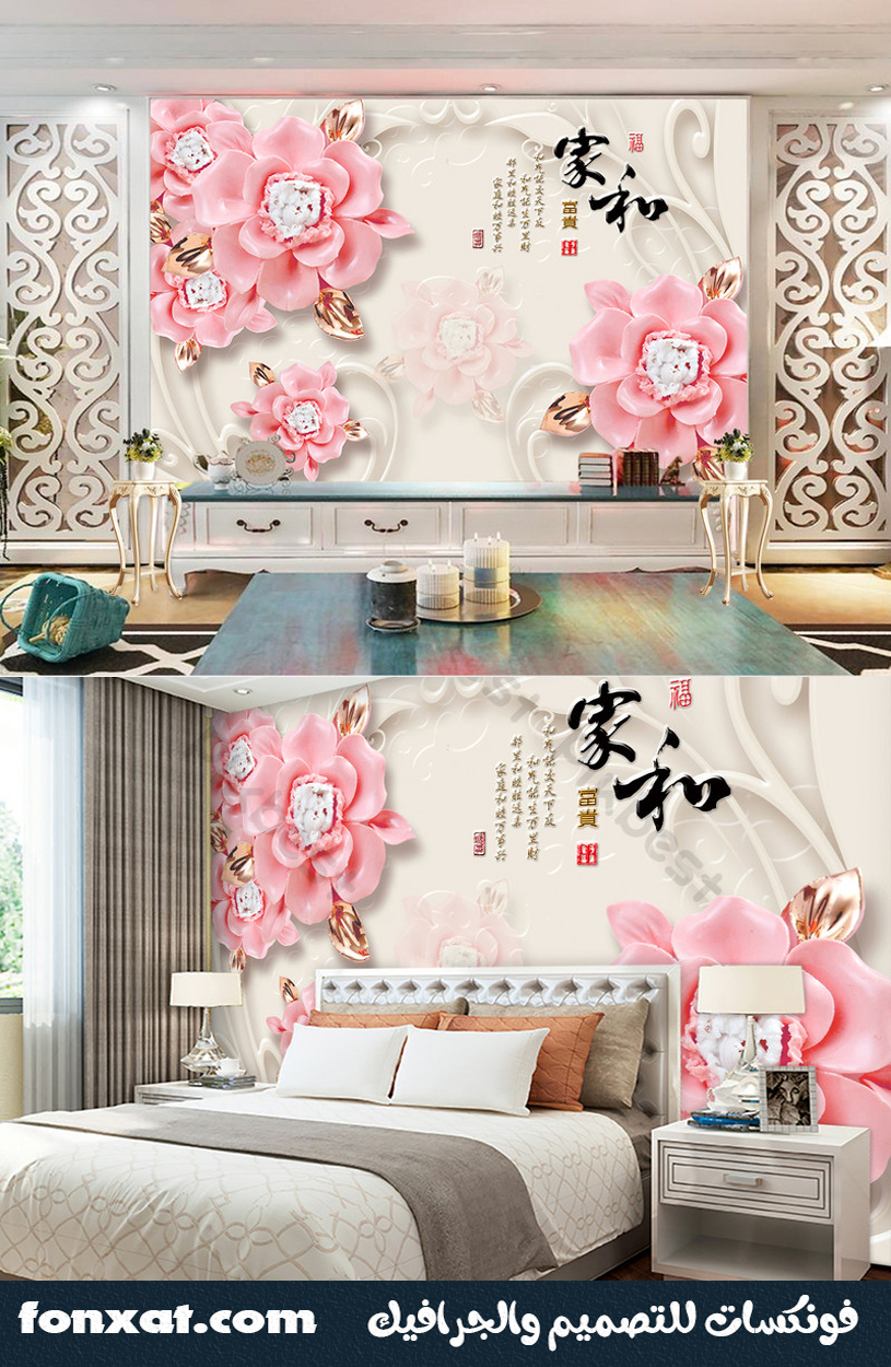 ورق حائط تحميل تصميمات ورق حائط ورد بلون موف