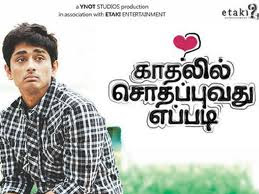 one night stand stories best anjala