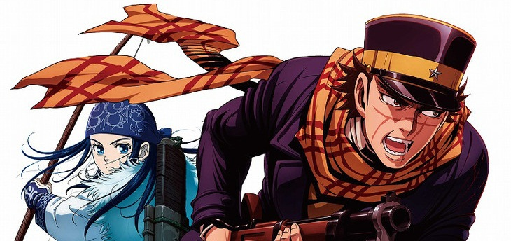 Golden Kamuy  Anime Show Website Reveals New Visual And Promo Video
