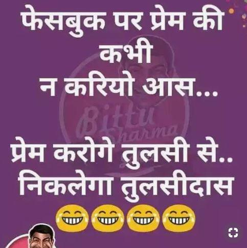Whatsapp comedy status