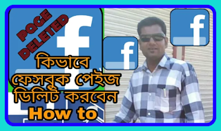 How to delete facebook page by Android