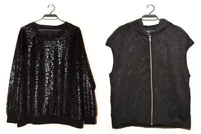 Блуза, елек, Atmosphere, Sports Girl, Leopard print, Леопардова щампа